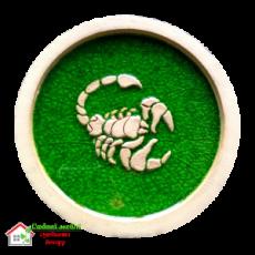 Гороскоп (скорпион) P035