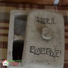Соль/Перец P049