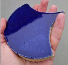 Плитка Рыбья Чешуя. Плитка керамическая (Шамот) AA008